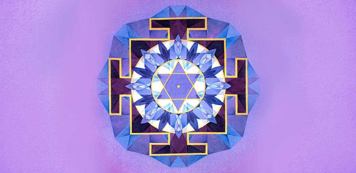 What Is Yantra