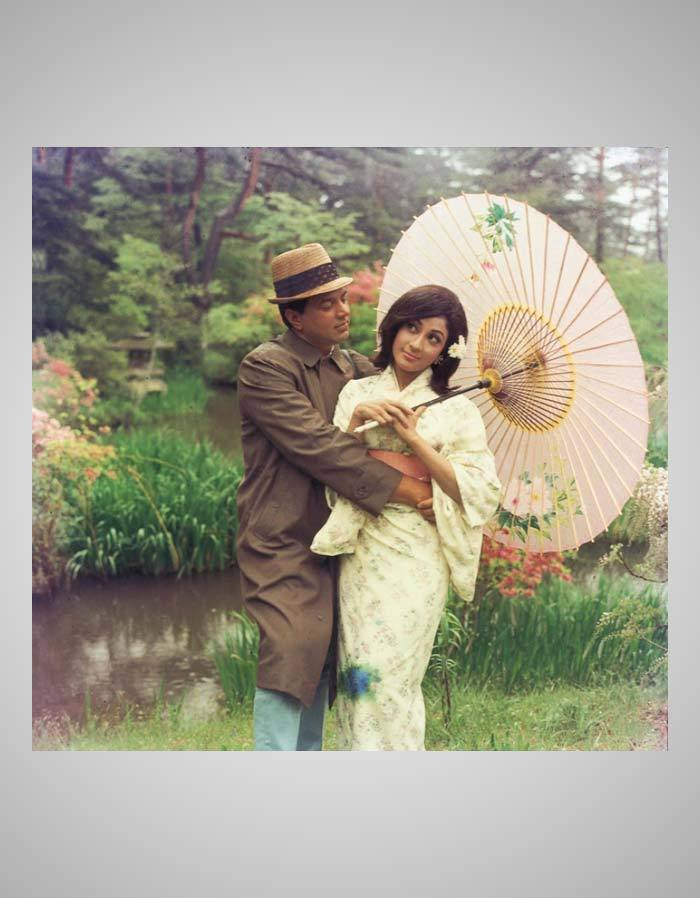 Hot water springs of Japan, Mala Sinha in Kimono dress wooing secret agent Dharmendra in spy espoinage film