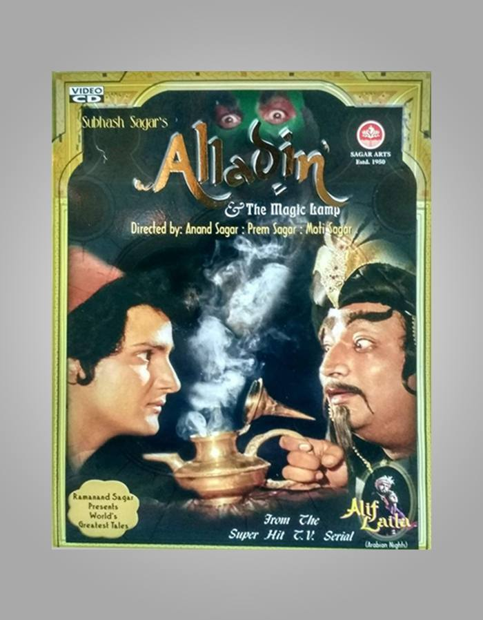 Alladin & The Magic Lamp (Alif Laila) 2VCD