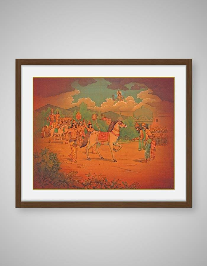 Ashwamedha Yagna Painting - An Ancient A Horse Ritual Of Gaining Power
