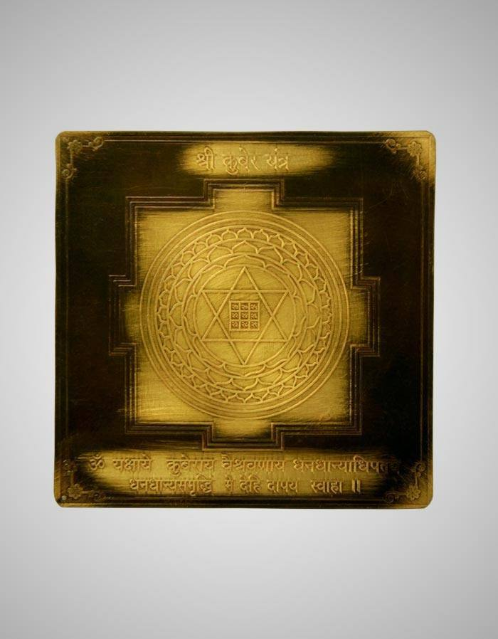 Tatvayog Copper 3 inches Shree Kuber Yantra (7.6 cm x 0.2 cm x 7.6 cm, Bronze)
