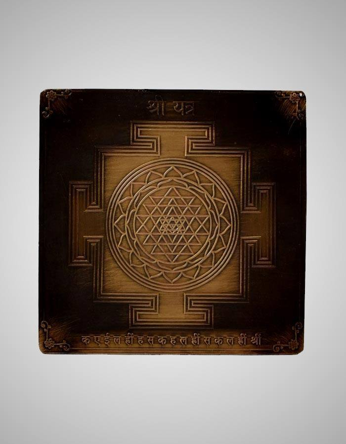 Tatvayog Copper Shree Yantra (7.6 cm x 7.6 cm x 0.2 cm, Bronze)