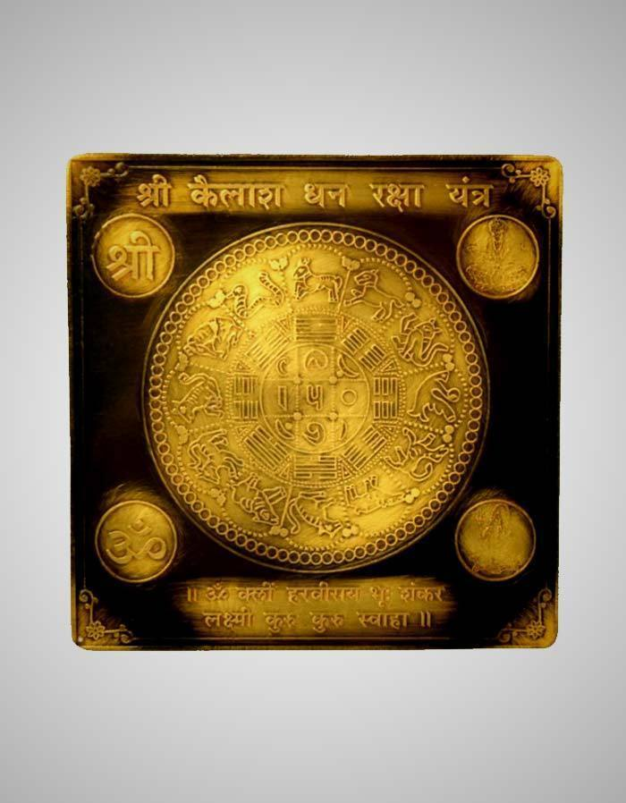 Tatvayog Copper 3 inches Shree Kailash Dhan Raksha Yantra (7.6 cm x 0.2 cm x 7.6 cm, Bronze)