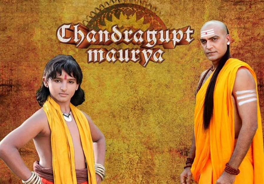 Chandragupta mourya and Chanakya-min